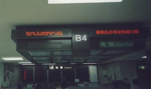 Sign in Narita Airport